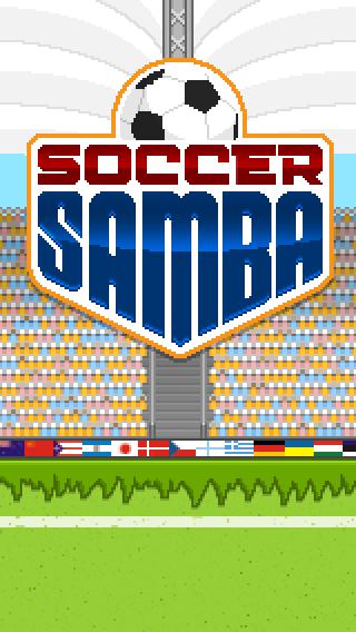 Soccer-Samba-UI-logo